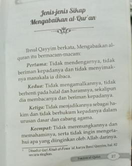 Al Quran 4a